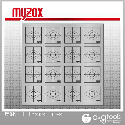 反射シート[218458]47×47mm×16枚測量用ミニプリズム   TT-S