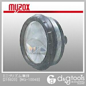 ミニプリズム単体[215820]MG-1000用測量用ミニプリズム   MG-1004B