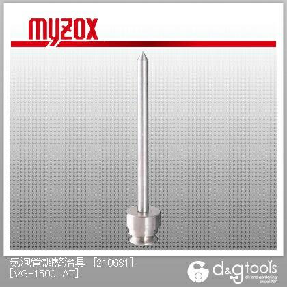 気泡管調整治具整準台取付式(9mmφポール)プリズム気泡管調整   MG-1500LAT