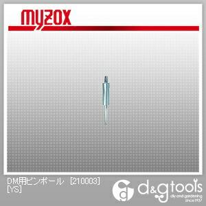 マイゾックス DM用ピンポールオプション[210003]石突/雄ネジ YS