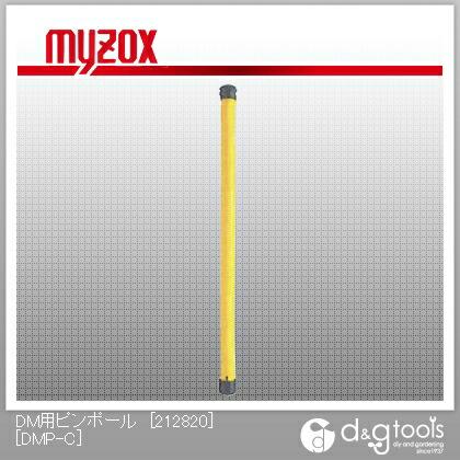 マイゾックス DM用ピンポールアルミ製ケース[212820] DMP-C