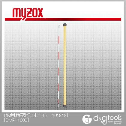 マイゾックス DM用精密ピンポール1m直/石突付[101918] DMP-1000