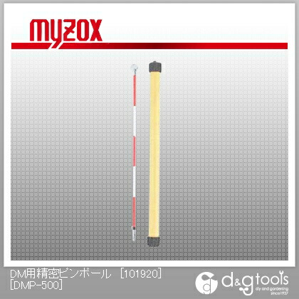 マイゾックス DM用精密ピンポール50cm直/石突付[101920] DMP-500