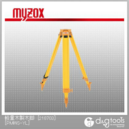 軽量木製三脚[218703]5/8inch・平面   PMWS-YL