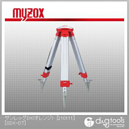 サンレッグDX(オレンジ)[210111]35mm・平面アルミ製三脚   SDX-OT