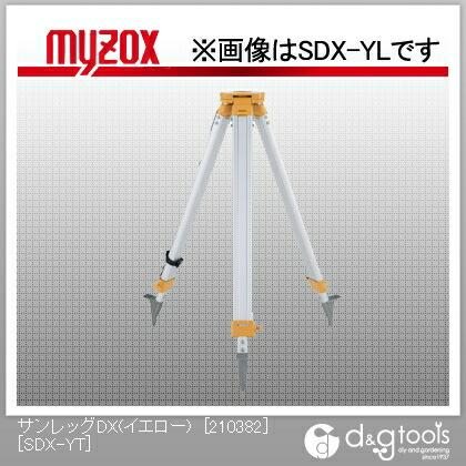 サンレッグDX(イエロー)[210382]35mm・平面アルミ製三脚   SDX-YT