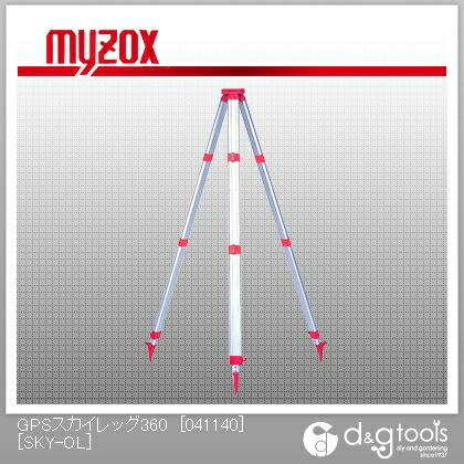 GPSスカイレッグ360[041140]5/8inch・平面アルミ製三脚   SKY-OL