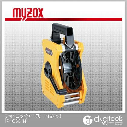 【送料無料】マイゾックス フォトロッドケース[218722]60mm幅用30m対応 PHC60-N