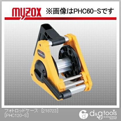 【送料無料】マイゾックス フォトロッドケース[218723]120mm幅用3〜10m対応 PHC120-S