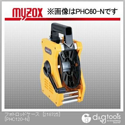 【送料無料】マイゾックス フォトロッドケース[218725]120mm幅用30m対応 PHC120-N