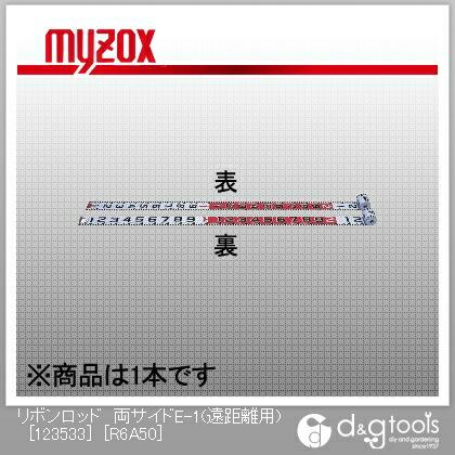 【送料無料】ヤマヨ測定機 リボンロッド両サイドE-1(遠距離用)[123533]60mm幅/50m R6A50