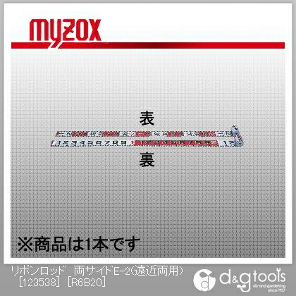 【送料無料】ヤマヨ測定機 リボンロッド両サイドE-2(遠近両用)[123538]60mm幅/20m R6B20