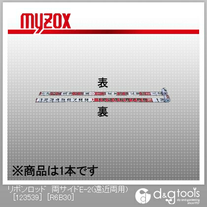 【送料無料】ヤマヨ測定機 リボンロッド両サイドE-2(遠近両用)[123539]60mm幅/30m R6B30