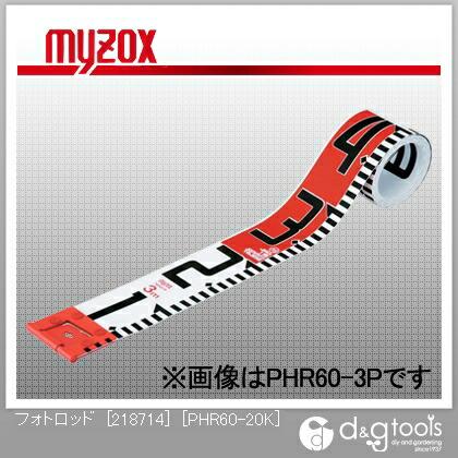 【送料無料】マイゾックス フォトロッド[218714]60mm幅/20m   PHR60-20K  標尺(テープロッド)測量器具