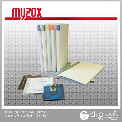 マイゾックス HAPPY電子ファイルA4ファイル&リファイル台紙 FR-20