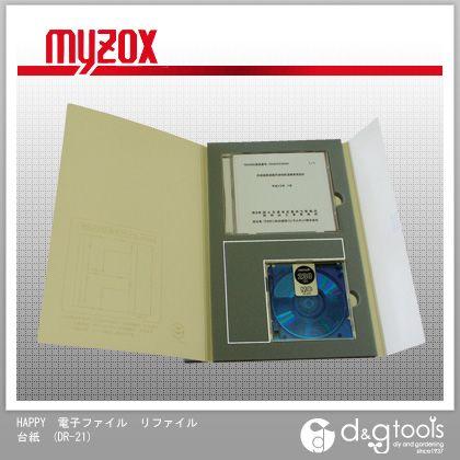 マイゾックス HAPPY電子ファイルリファイル台紙 DR-21