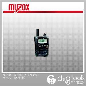 マイゾックス 受信機IC-R5キャリングケース LC-146A