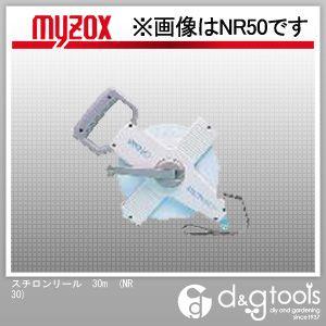 【送料無料】ヤマヨ測定機 スチロンリール30m NR30 1本