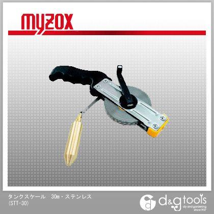 【送料無料】マイゾックス タンクスケールステンレス STT-30