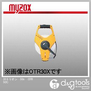 3Xミリオン50m   OTR50X