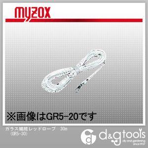 ガラス繊維レッドロープ30m   GR5-30