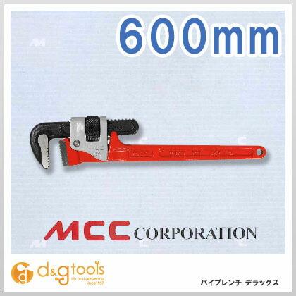 【送料無料】MCC パイプレンチDXパイレン PW-AD60 1