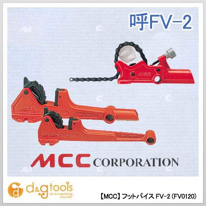 MCCフットバイスFV-2   FV-0120