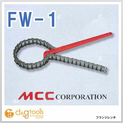 MCCフランジレンチFW-1   FW-0110