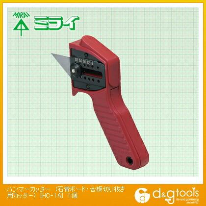 ハンマーカッター(石膏ボード・合板切り抜き用カッター)   HC-1A