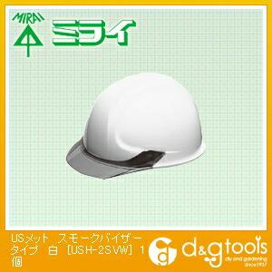 USメットスモークバイザータイプヘルメット 白  USH-2SVW