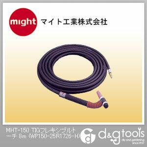 MHT-150TIGフレキシブルトーチ   WP150-25R1726-H