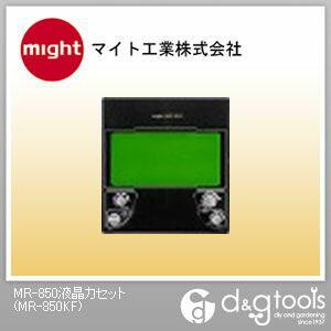MR-850液晶カセット   MR-850KF