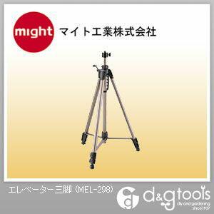 エレベーター三脚   MEL-298