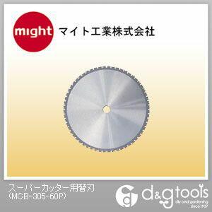 スーパーカッター用替刃   MCB-305-60P