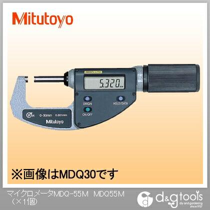 デジマチックマイクロメーター(293-667)   MDQ-55M