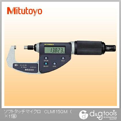 測定力可変式デジマチックマイクロメーターソフトタッチマイクロ(227-201)   CLM1-15QM
