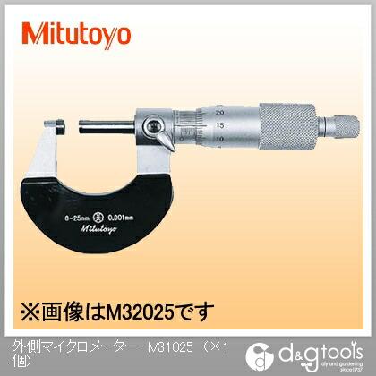 標準外側マイクロメーター(102-301)   M310-25