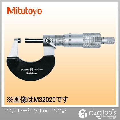 標準外側マイクロメーター(102-302)   M310-50