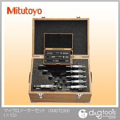 標準外側マイクロメーターセット(103-915)   OMST2-300