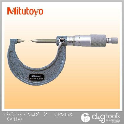 【送料無料】ミツトヨ ポイントマイクロメーター(112-153) CPM15-25