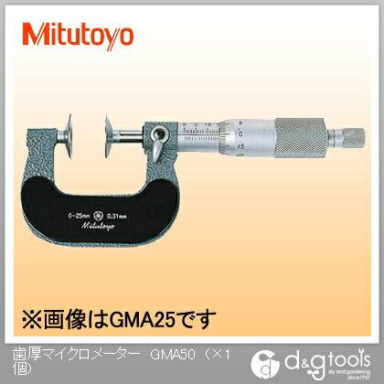 【送料無料】ミツトヨ 歯厚マイクロメーター(123-102) GMA-50