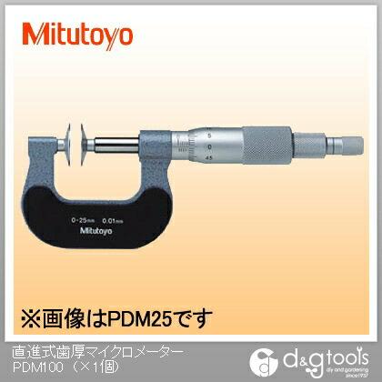 【送料無料】ミツトヨ 直進式歯厚マイクロメーター(169-207) PDM-100