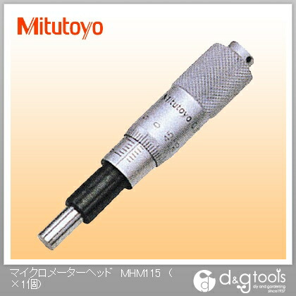 【送料無料】ミツトヨ マイクロメーターヘッド(149-132) MHM1-15