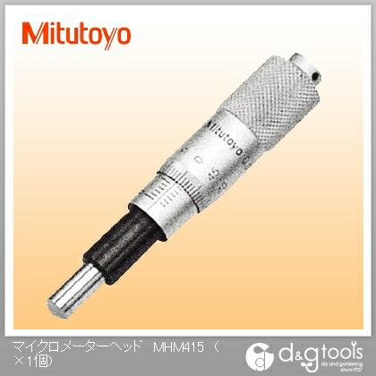 【送料無料】ミツトヨ マイクロメーターヘッド(149-802) MHM4-15