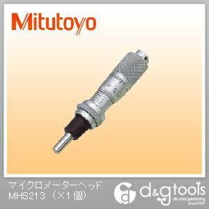 【送料無料】ミツトヨ マイクロメーターヘッド(148-103) MHS2-13