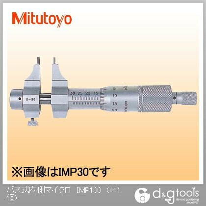 【送料無料】ミツトヨ パス式内側マイクロメーター(145-188) IMP-100 1個