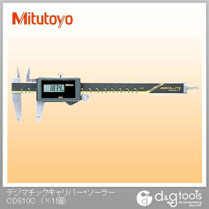 【送料無料】ミツトヨ デジマチックキャリパー・ソーラータイプデジタルノギス(500-443) CD-S10C