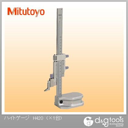 ハイトゲージ高さ測定器(506-207)   H4-20