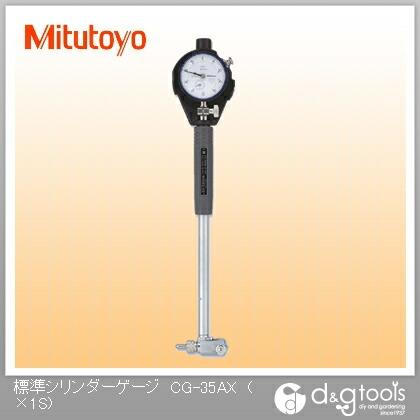 【送料無料】ミツトヨ 標準シリンダーゲージ(511-701) CG-35AX