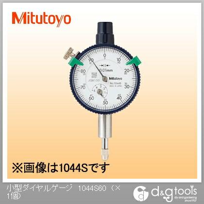 小型ダイヤルゲージ   1044S-60